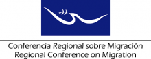 First Quarterly Meeting of the Working Group on Border Management: Dialogue on Extra-regional Migration